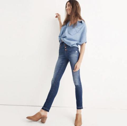 "10"" high-rise skinny jeans: drop-hem edition The Gem Picker"